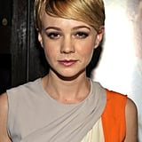 Carey Mulligan wore a color-blocked look at Comic-Con.