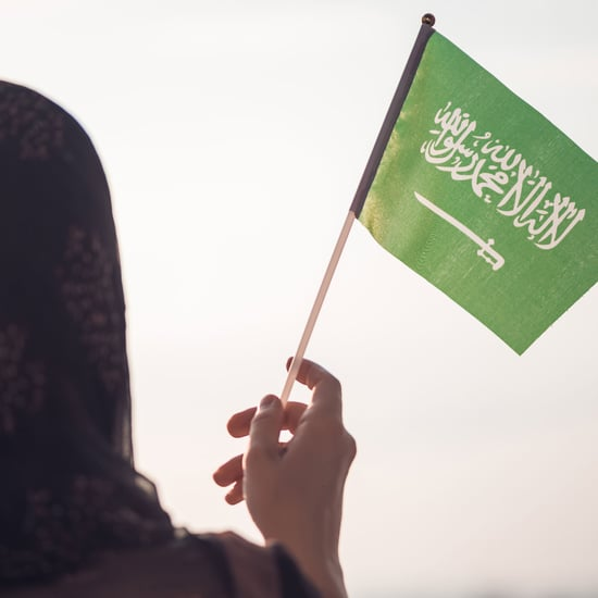 13 Women Appointed to Saudi Arabia's Human Rights Council