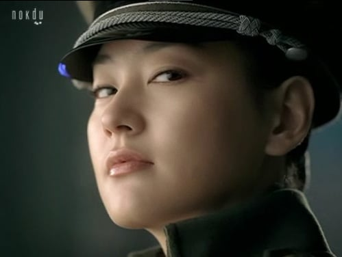 Park Jin-Hee in Coreana Hitler ad