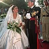 Queen Rania of Jordan, 1993