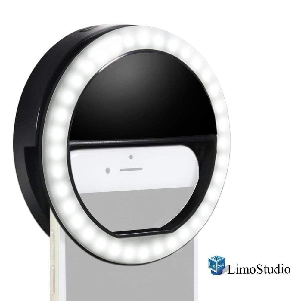 LimoStudio Cell Phone Ring Light