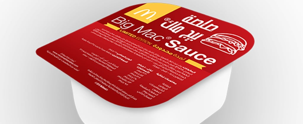 ستتمنّون أن تصبح صلصة تغميس بيج ماك اللّذيذة هذه ملحقاً دائماً بوجبات ماكدونالدز دون شكّ... اغتنموا الفرصة اليوم