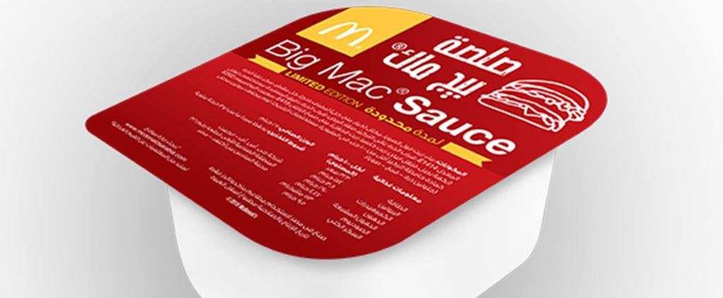 McDonald's Big Mac Sauce Dip