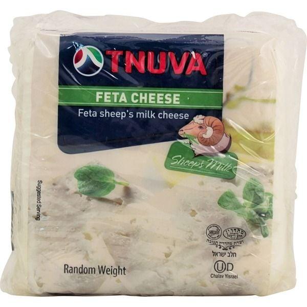 Tnuva Feta Sheep's Milk Cheese ($8 per 1/4 pound)