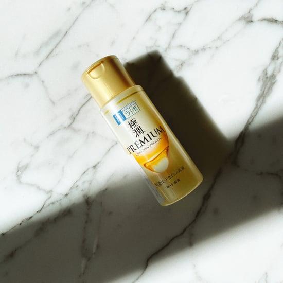 Hada Labo Gokujyun Premium Hyaluronic Milky Lotion Review