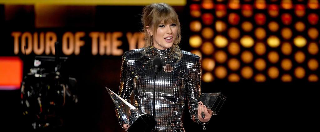 الفائزون بجوائز الموسيقى الأمريكيّة 2018