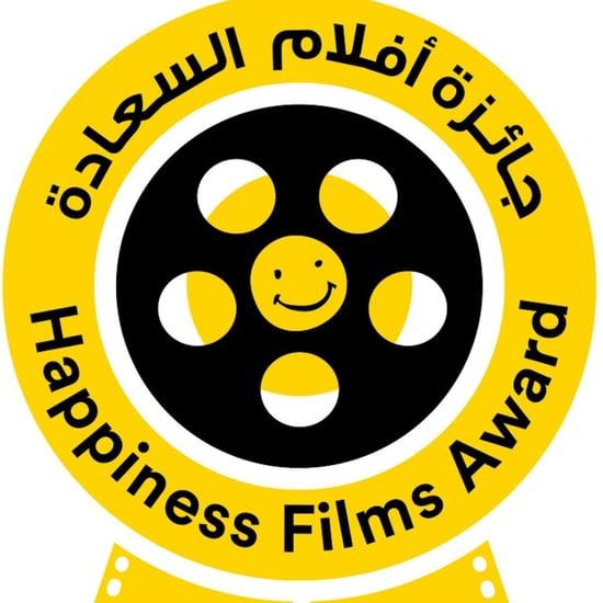 سلسلة أفلام السعادة في الإمارات العربيّة المتّحدة 2018