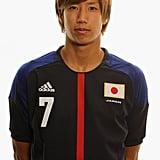 Yuki Otsu