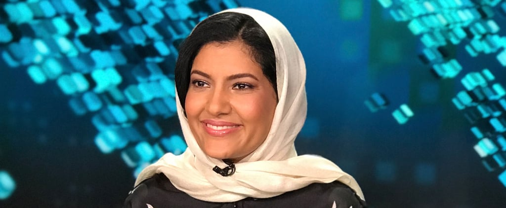 HRH Princess Reema Joins International Olympics Committee