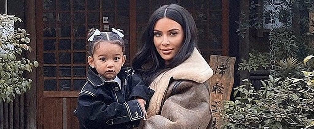 Kim Kardashian's Wild Yeezy Foam Runner Shoes