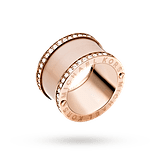 Michael Kors Rose Gold Tone Ring