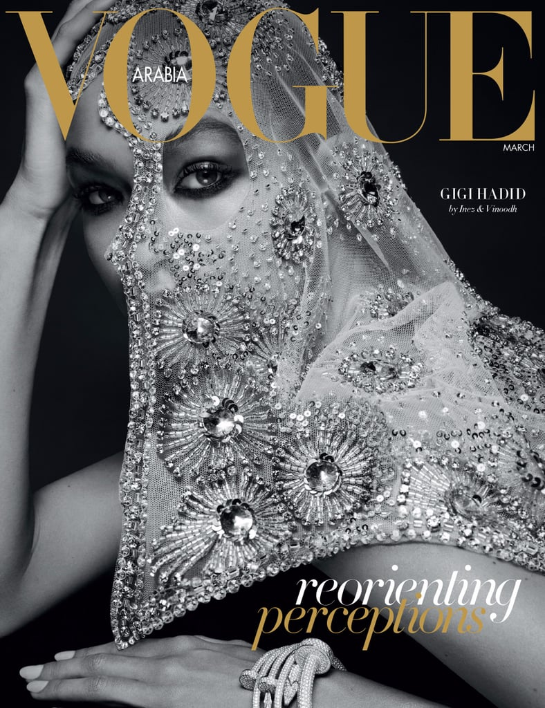 Gigi Hadid is Vogue Arabia's First Cover Star