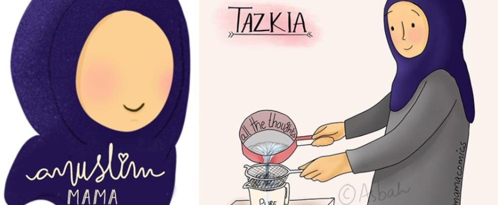 تعرفي على رسامة الكوميك المسلمة أصباح علاينة