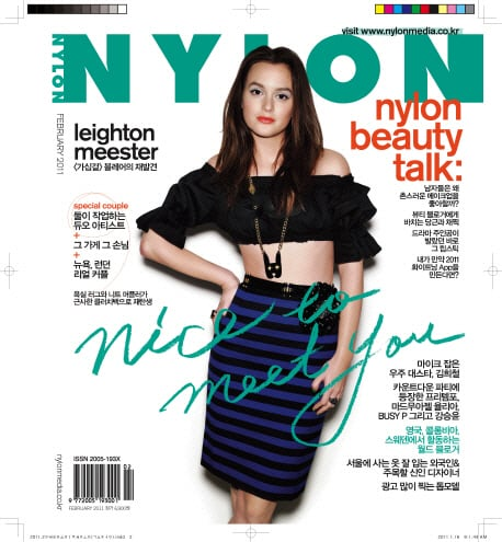 Leighton Meester is on Three Magazine Covers for February ...