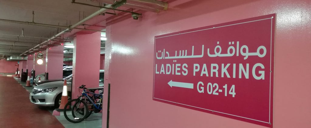 An Abu Dhabi Mall Has Introduced Female-Only Parking to Encourage Women to Shop More