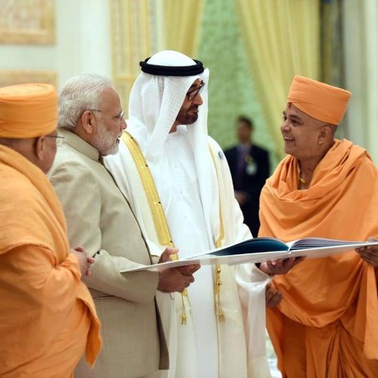 Narendra Modi Dubai Visit 2018