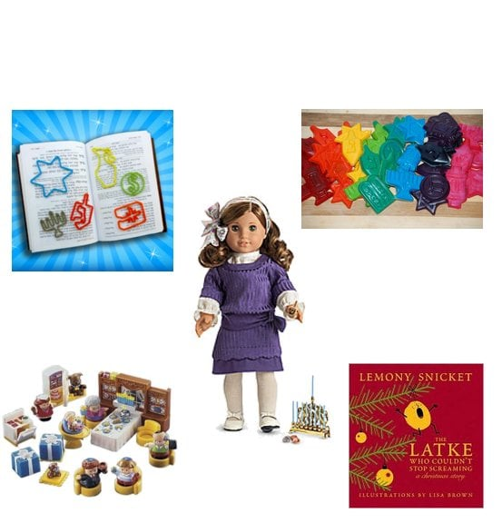 Best Hanukkah Gifts For Kids