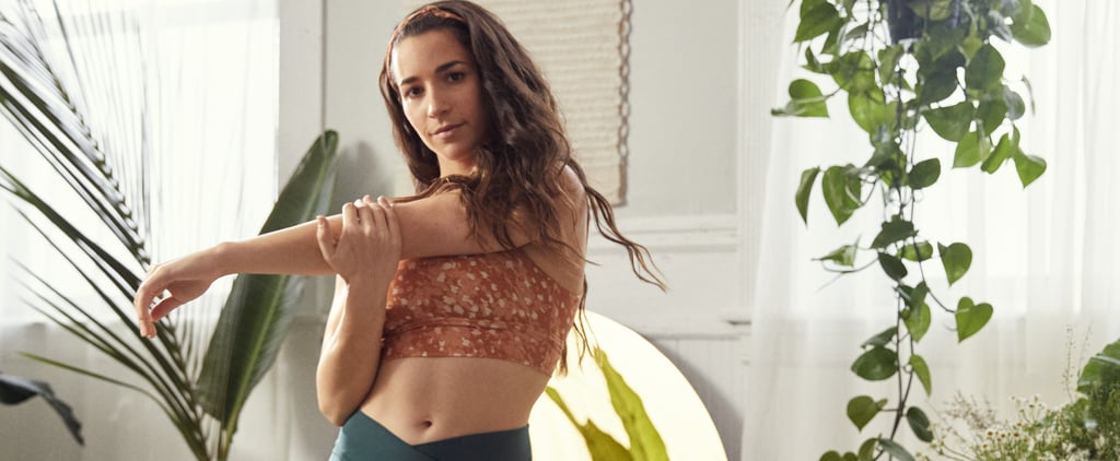 Aly Raisman Aerie Offline Activewear Collection 2021