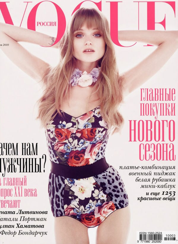 Abbey Lee gets flirty on the cover of Vogue Poland.
