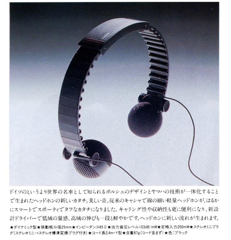 Vintage Geek: Retractable Headphones