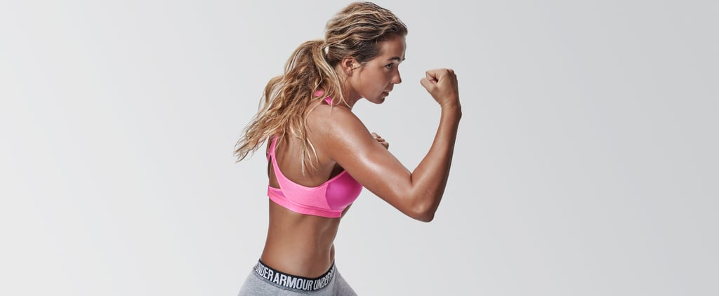 It's Impossible Not to Be Inspired by Under Armour's New Ad Campaign