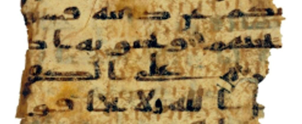دار كريستيز تبيع مخطوطة إسلامية مكتوبة فوق اقتباساتٍ مسيحيّة