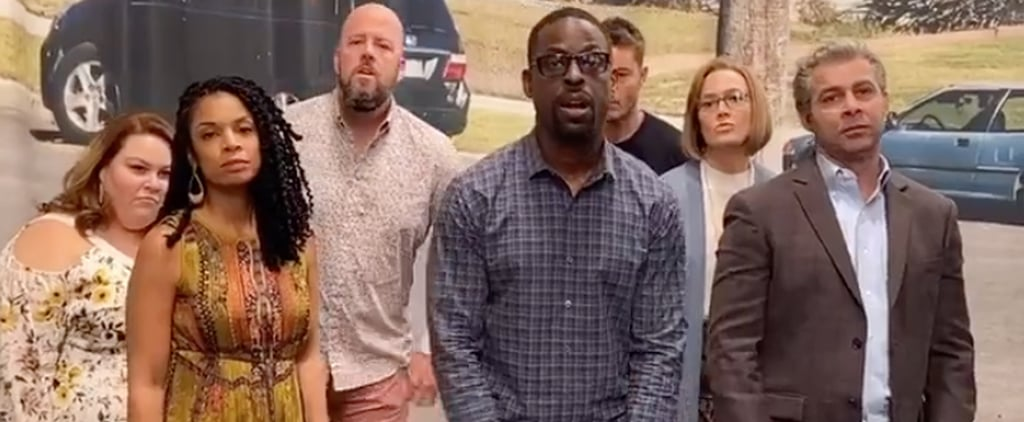 Watch the This Is Us Cast Do the Smeeze Dance on TikTok