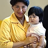 Empress Masako and Princess Aiko