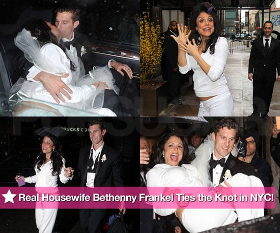 Photos: Real Housewife Bethenny Frankel Ties the Knot in NYC!