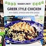 Greek Style Chicken ($7)