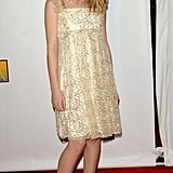 Dakota Fanning walked the red carpet in 2007.