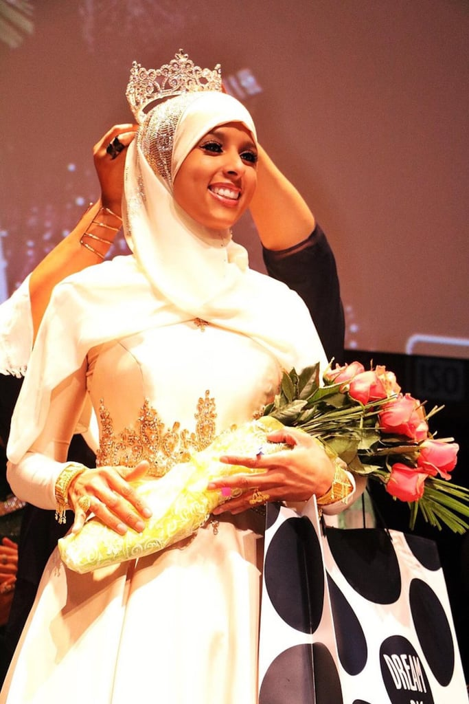 Miss Muslimah Pageant USA