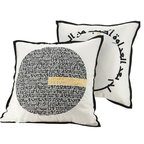 Best Home Decor Gifts for Eid Al Adha 2020