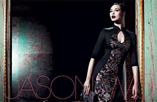 Wearing Jason Wu's chinoiserie-inspired sheath, Shalom Harlow exudes Fall elegance here.