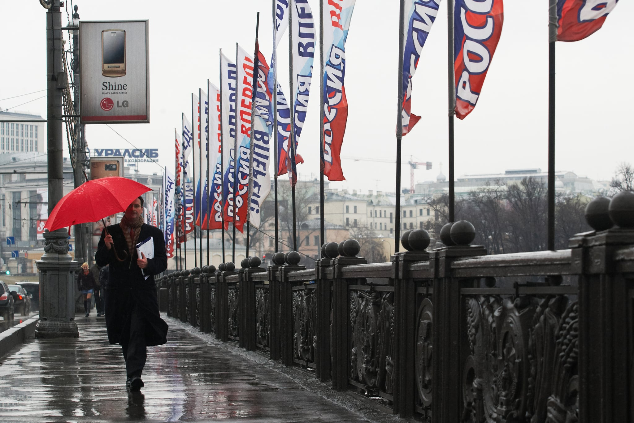 """Flags """"Forward, Russia"""" in Moscow."""
