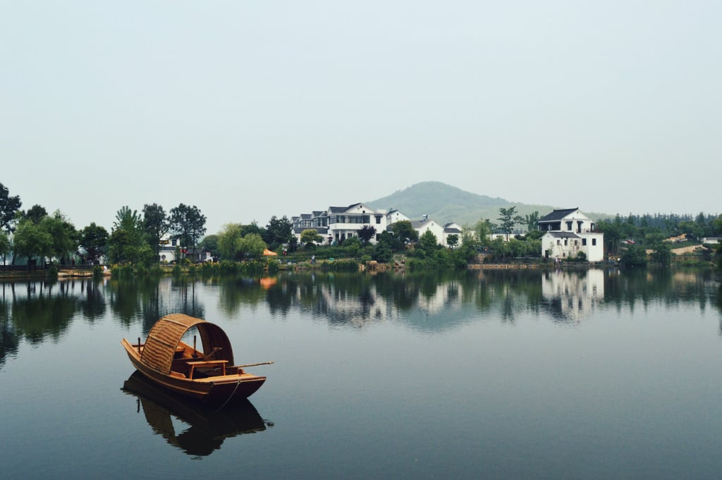 3. Nanjing, China