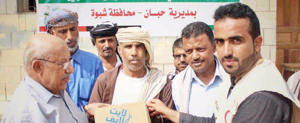 Emirates Red Crescent is Helping in Yemen