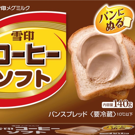 Japanese Coffee Butter