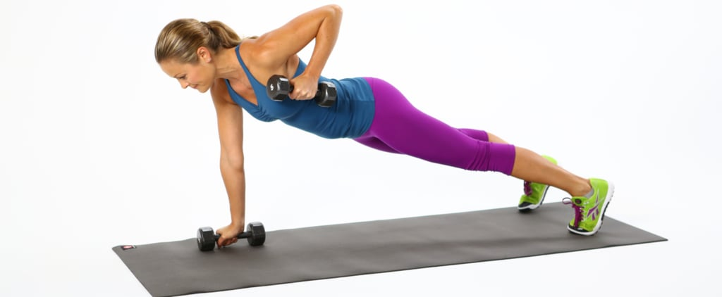 How to Do Plank With Row | Back Exercise