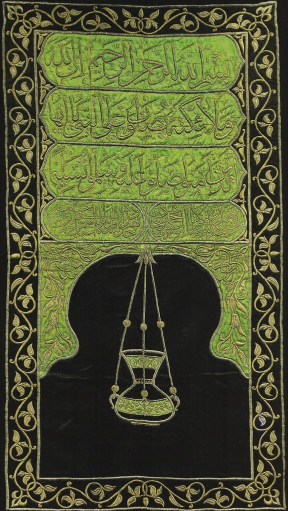 Silk hanging panel from the sanctuary in Mecca