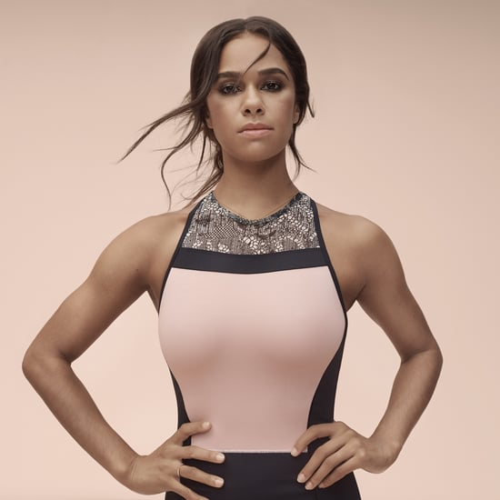 Misty Copeland Interview About Children's Book Bunheads