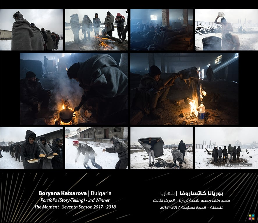 2018 Hamdan International Photography Awards