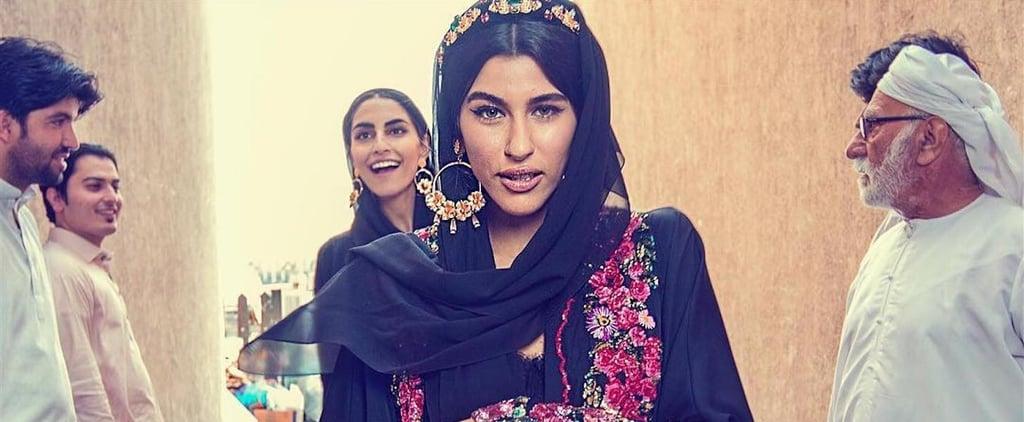 المملكة العربيّة السعوديّة تقوم بتغيير قوانين ثياب المرأة