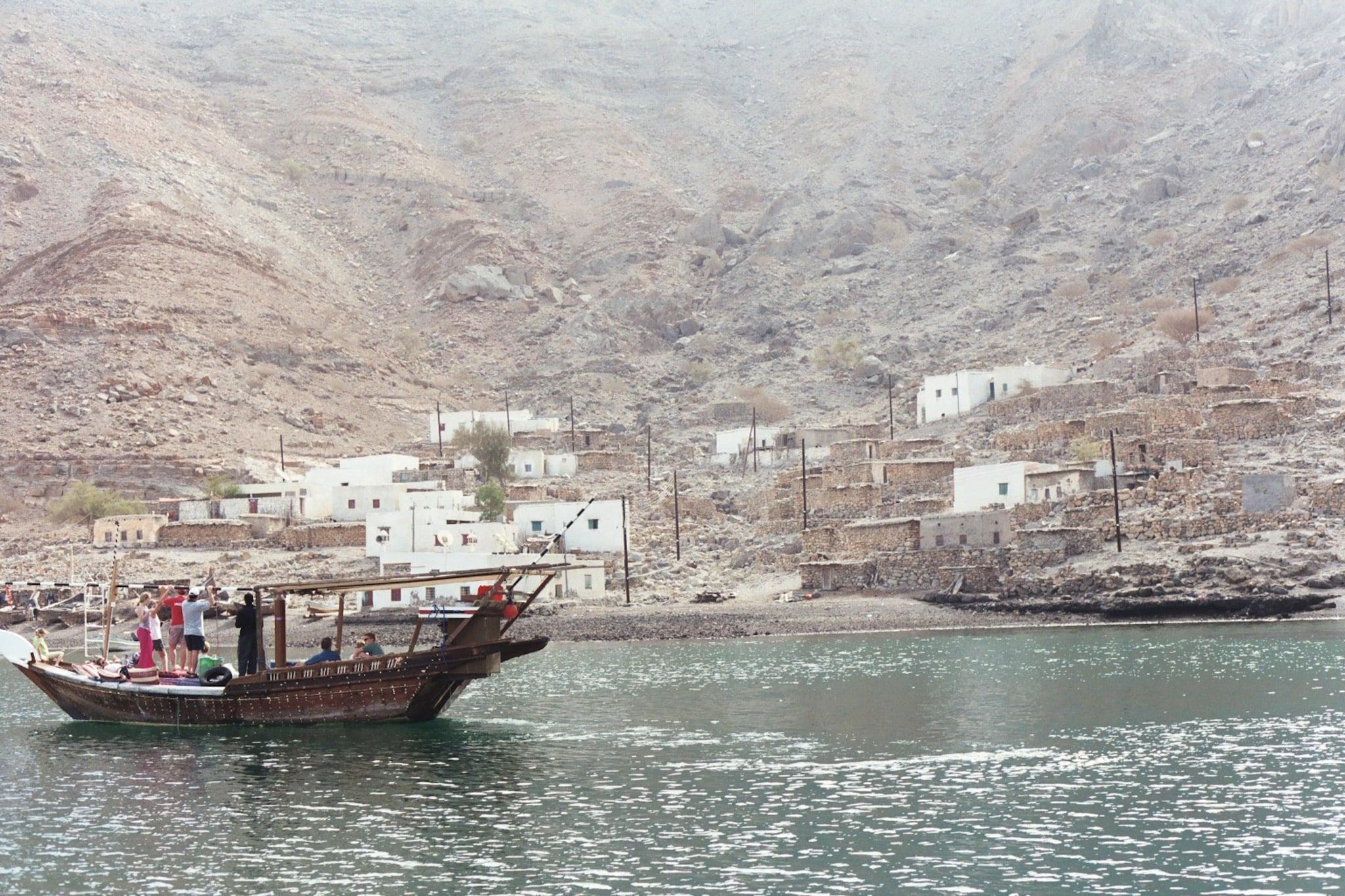 التأشيرة الالكترونية سلطنة عمان لم يسبق له مثيل الصور + E-FRONTA.INFO
