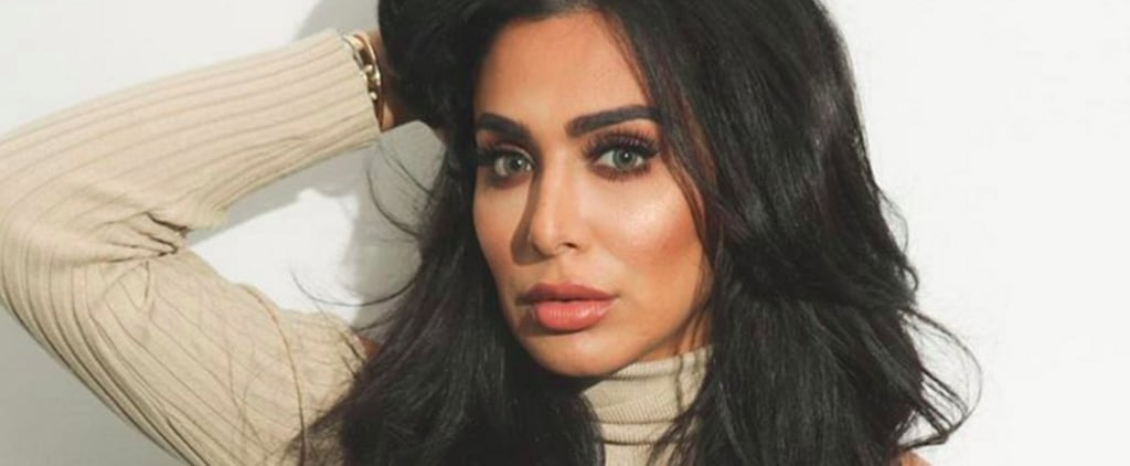 What You Need to Know About Instagram's Wealthiest Influencer, Huda Kattan