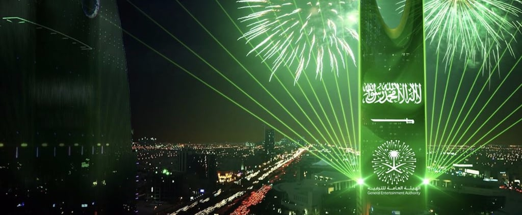 Happy National Day Saudi Arabia! See How the Country Celebrated