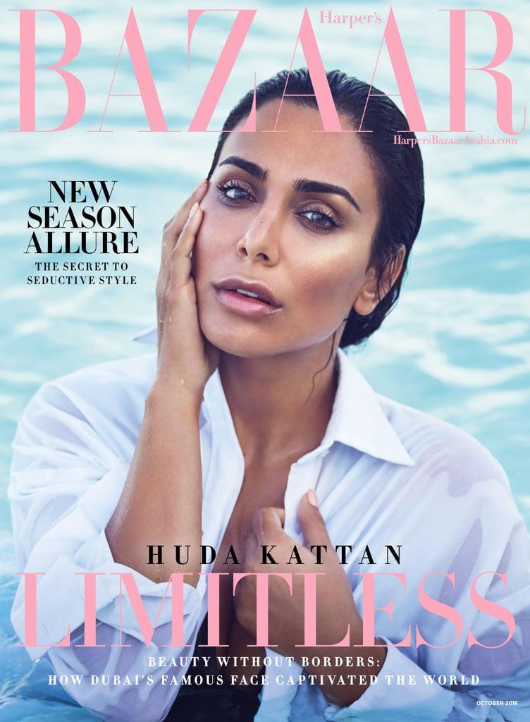Huda Kattan Harper's Bazaar Arabia Cover