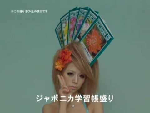 Himegyaru With Huge Hair Seiyu Commercial