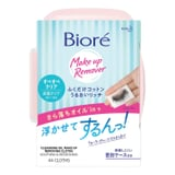You Don t Have to Fly to Tokyo to Get J-Beauty Products, Thanks to Bioré