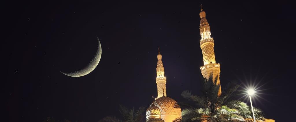 موعد حلول شهر رمضان المبارك لعام 2020